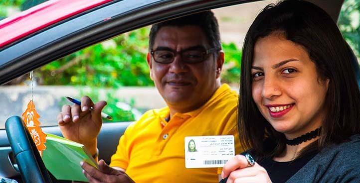 استخراج رخصة القيادة